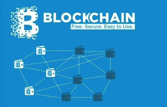 区块链技术国家标准将制定