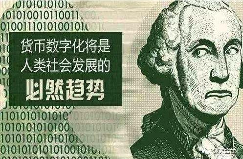 肖风:法定数字货币猜想
