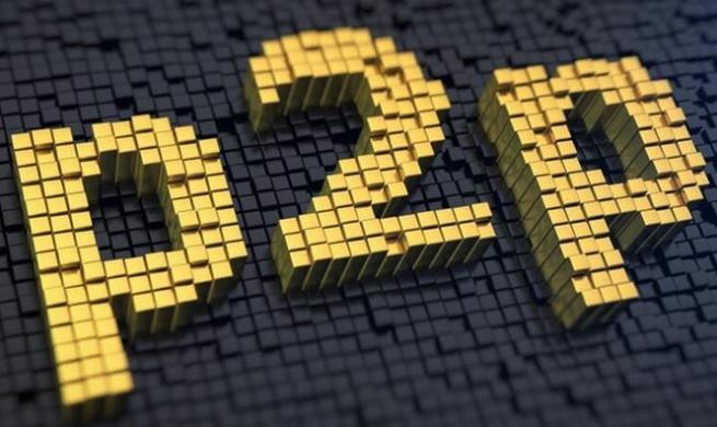"""湖南启动涉""""非法集资""""风险排查 ICO、P2P、虚拟货币交易平台成重点领域"""
