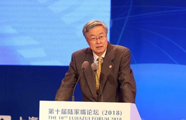 周小川提示加密货币风险:和实体经济无关却被炒热