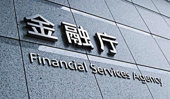 日本加强虚拟货币从业者监管 行业或面临重新洗牌