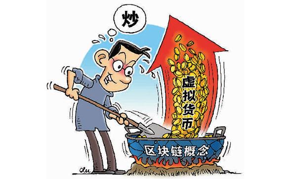 创新为王还是安全第一 台湾对虚拟货币如何管?